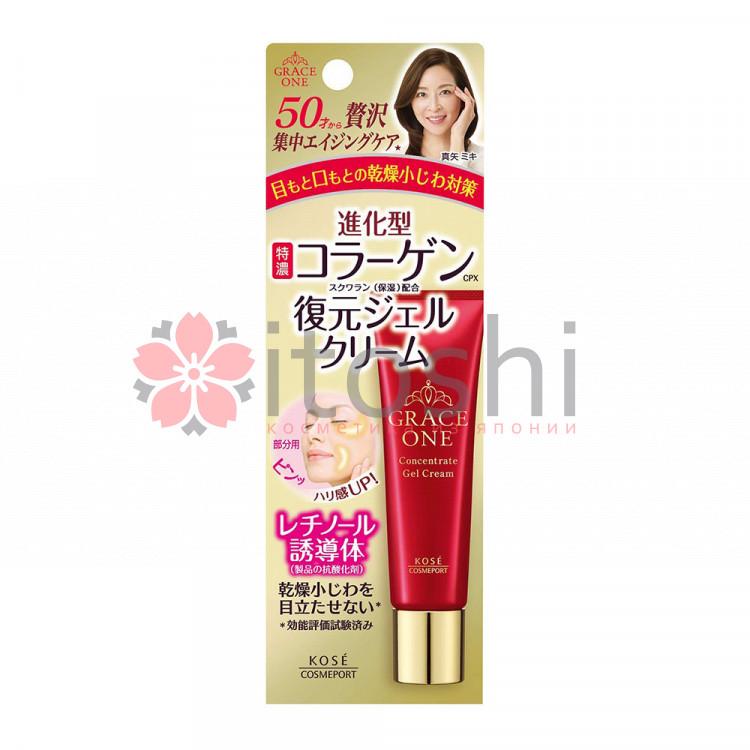 Kose косметика японская купить косметика кадус купить